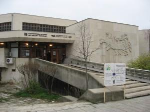 Façade du musee